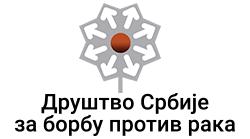 Serbiancancer Logo