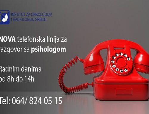 Телефон за психолошку подршку онколошким пацијентима